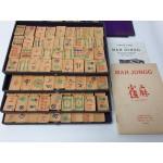 Antiek Mah Jongg Spel van bamboe en been