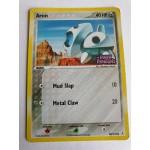 Aron - 58 / 110 - Common Reverse Holo