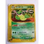 Victreebel (Japanese) 011 / 087 - Holo Rare 1st Edition
